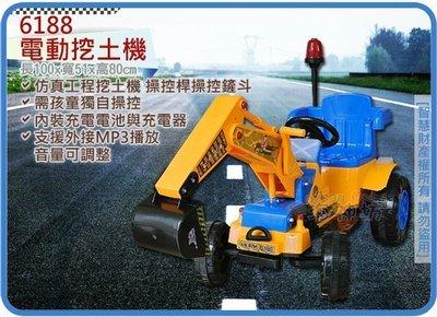 =海神坊=6188 電動挖土機 充電式兒童電動車 挖掘機 工程怪手 童車 電動兒童騎乘 前進/後退 外接mp3 特價品
