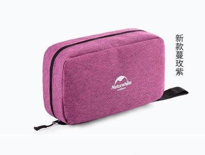 旅行洗漱袋旅遊盥洗包男女士便攜防水化妝包收納袋出差洗漱包 戶外用品收納袋置物包
