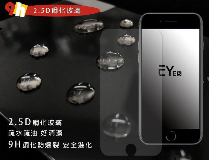 《職人防護首選》9H防爆 華碩 ROGPhone ZS600KL ZS630KL 專用規格 螢幕保護鋼化玻璃貼膜保護貼