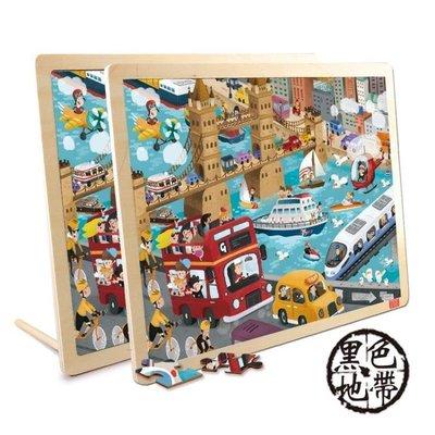 美國TOI兒童拼圖玩具禮物木質3-4-5-6歲幼兒寶寶益智早教智力玩具
