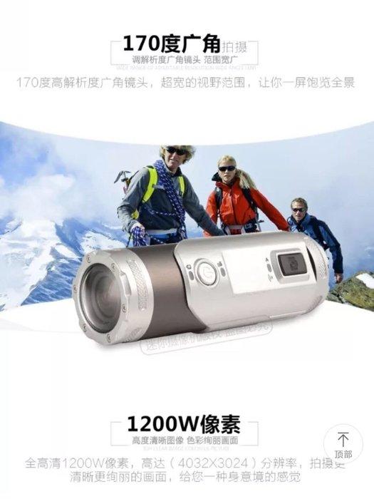台中大里~moto2 輪館~W20手電筒型行車紀錄器(預購)