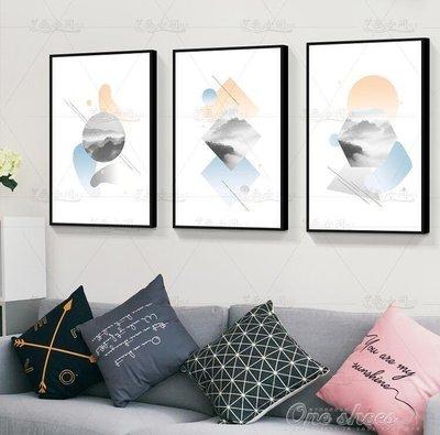 ZIHOPE 掛畫 北歐客廳裝飾畫現代簡約沙發背景墻壁畫三聯墻面掛畫INS風格墻畫ZI812