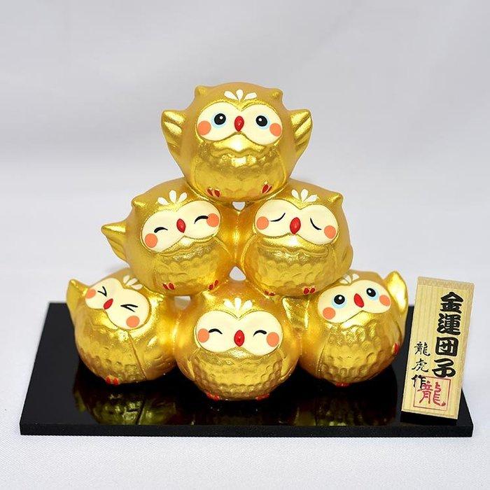 金運團子 圓圓貓頭鷹 吉祥物 開運擺飾 陶製 日本帶回