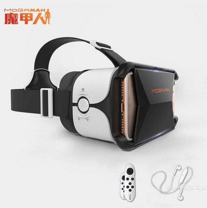 vr眼鏡一體機頭戴式蘋果手機iOS專用視頻游戲電影院3d虛擬現實