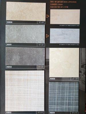 美的磚家~知名品牌福樂清水模水泥板板岩石紋塑膠地磚塑膠地板~質感佳45cmx90cmx2.5m/m,每坪900元