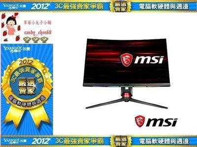 【35年連鎖老店】MSI微星 Opti...