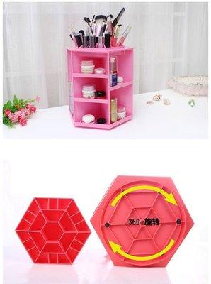 第三代 360度旋轉化妝品收納盒 化妝盒  珠寶盒  小物盒