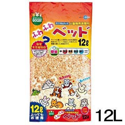 48小時出貨*WANG*【MR-21】日本《Marukan》小動物用蓬鬆木屑-12L