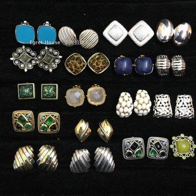 梵玉善緣 Vintage鍍金綠寶石琺瑯粉晶鮑貝方形橢圓NAP葉簇歐洲古董耳夾