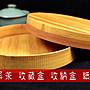 【藏茶閣】普洱茶 茶盒 竹紋 收藏盒 收納盒 圓型紙盒 優於瓦楞紙製品 台灣製造…超商取貨最多12個