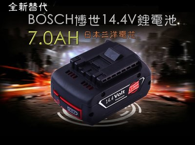 全新替代BOSCH博世14.4V 7.0AH帶電量顯示鋰電池 充電電動工具電池 充電鑽 動力電池