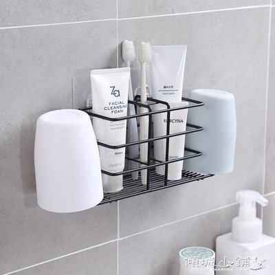 {免運}牙刷架 衛生間牙刷架壁掛式免打孔鐵藝粘膠牙 【飛魚家飾】