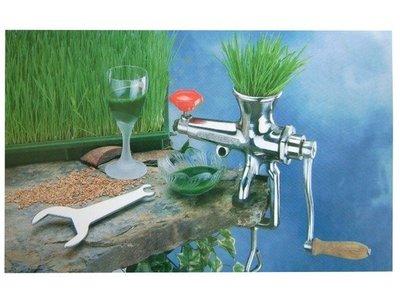 陽光小站-手動小麥草原汁機(綠汁機)-原汁原味最佳選擇-另有調理機/榨汁機