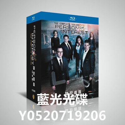 BD藍光光碟影片 DVD碟片美劇 Person of Interest 疑犯追蹤1-5季 完整版  全新盒裝