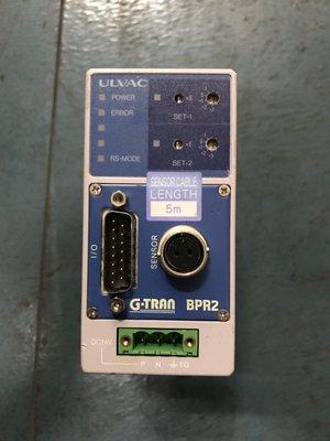 ULVAC BPR2 G-TRAN Series Pirani Gauge Box Unit
