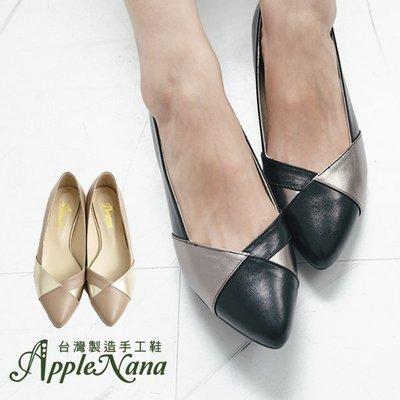 AppleNana蘋果奈奈【QC101371380】寬肉腳超推。歐美部落客必備拼接色塊羊皮尖頭平底鞋