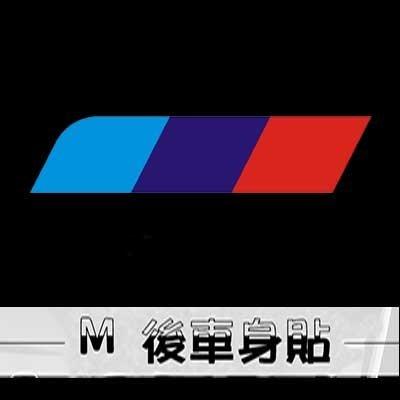 BMW 車尾貼紙 裝飾貼  X4 F07 F10 F12 F25 F30 F20 X3 X5 X6 M6 Z4 沂軒精品