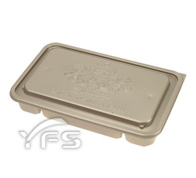 五格PP媽祖餐盒(金) (免洗便當盒/沙拉/外帶餐盒/小菜/滷味/塑膠餐盒)