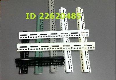 【大象站】各式萬能角鋼 角鐵架 綠 黑  白 黃 黑 灰 304不鏽鋼 置物架 鐵架 工作抬 台現貨現裁切