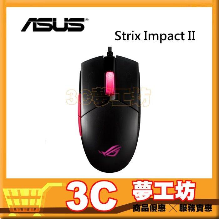 【公司貨】華碩 ASUS  ROG Strix Impact II Electro Punk 人體工學電競滑鼠