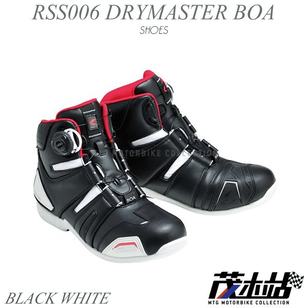 ❖茂木站 MTG❖ RS TAICHI RSS006 DRYMASTER BOA 防水 休閒 車靴 快速旋鈕。黑白