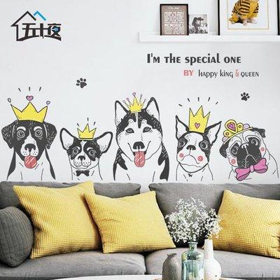 萌寵可愛動物狗狗墻紙自粘客廳沙發背景墻玄關窗臺貼畫玻璃門墻貼