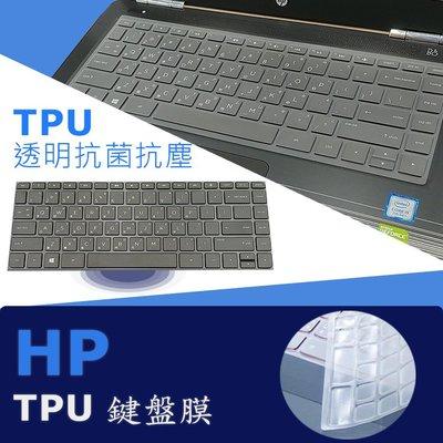 HP Pavilion X360 14-dh0000TX 抗菌 TPU 鍵盤膜 (hp14403)