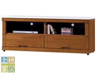 〈上穩家居〉凱西柚木色4尺石面長櫃   矮櫃   電視櫃   20505A34304