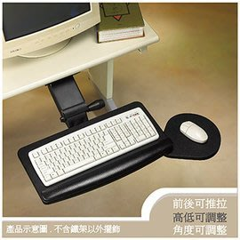 【樂樂生活精品】《C&B》E-TRAY人體工學高度可調旋轉式附滑鼠板鍵盤架 免運費! (請看關於我)