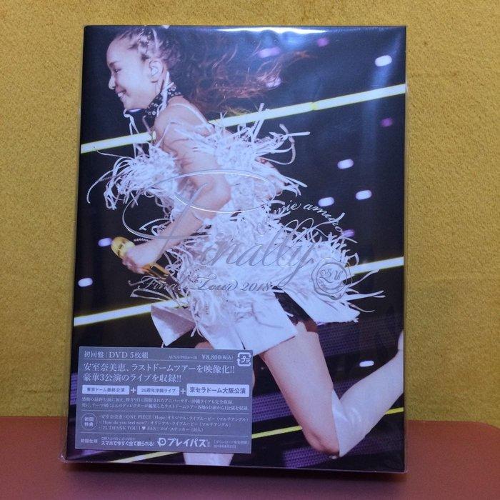 現貨 安室奈美惠 Final tour 2018 Finally DVD 初回限定版 市面絕版 Namie Amuro
