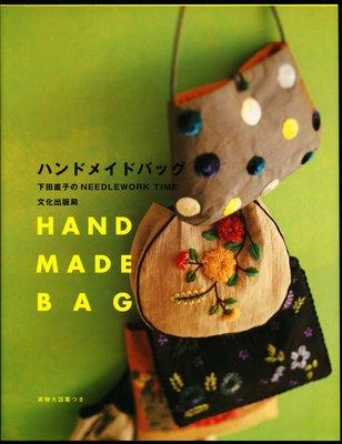 紅蘿蔔工作坊/裁縫~ハンドメイドバッグ 下田直子のNEEDLEWORK TIME(附實物大紙型)(日文書)