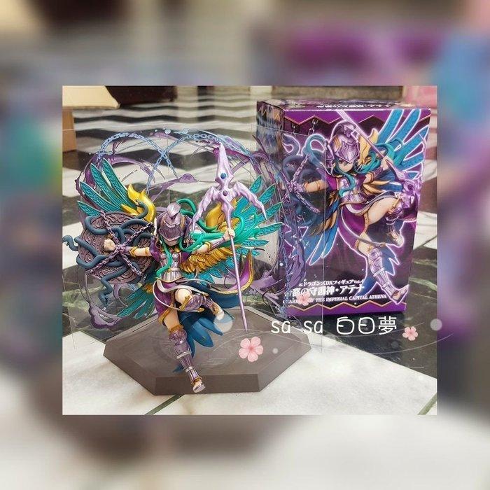 outlet 日本空運  EIKOH限量景品 龍族拼圖puzzle & dragons 帝都的守護神(現貨) 物美價廉