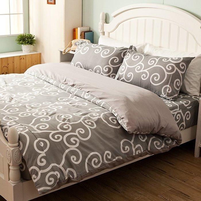 床包 / 雙人加大【里昂莊園灰】含兩件枕套  水蜜桃絲超細纖維  戀家小舖台灣製AAP301