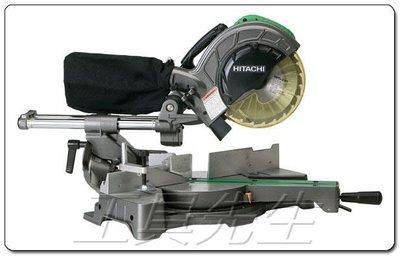 含稅價/C8FSE【工具先生】HITACHI 日立 8吋 木工 滑軌 角度圓鋸機 切斷機 非 bosch GCM8SJL