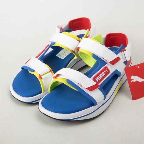 PUMA FUTURE RIDER SANDAL 涼鞋 蔡依林代言款 白/綠/藍/紅 371964-02  現貨
