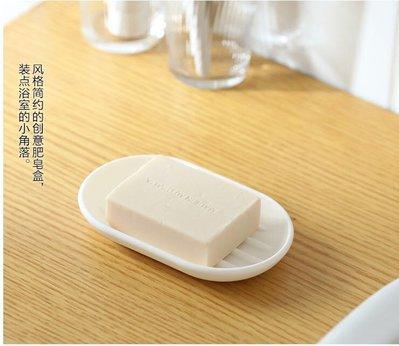 浴室肥皂盒 衛生間洗澡香皂盒洗手肥皂架置物盒