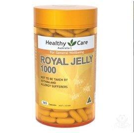 【澳洲代購】Healthy Care Royal Jelly 蜂王乳 1000mg 365顆 預購