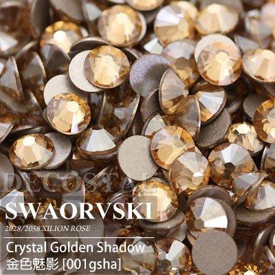 百鑽包~001GSHA金色魅影~施華洛世奇水晶SWAROVSKI水鑽材料 指甲彩繪 手機貼鑽DIY美甲材料㊣iBling