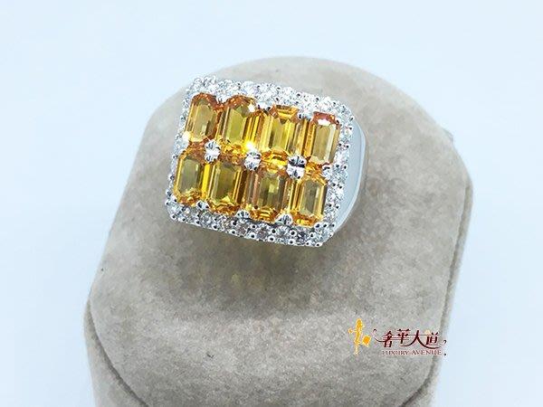*奢華大道國際精品*【J0750】雙排天然黃色藍寶石(剛玉)鑽戒
