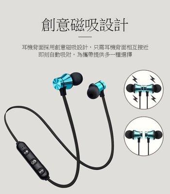 XT11磁吸耳機