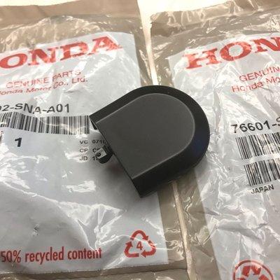 【安喬汽車精品】本田原廠 HONDA CIVIC 8 CIVIC 9 喜美八代 九代 C8 C9 雨刷螺絲蓋 雨刷蓋