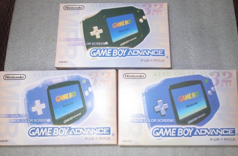 任天堂 GBA GAME BOY ADVANCE 盒書全