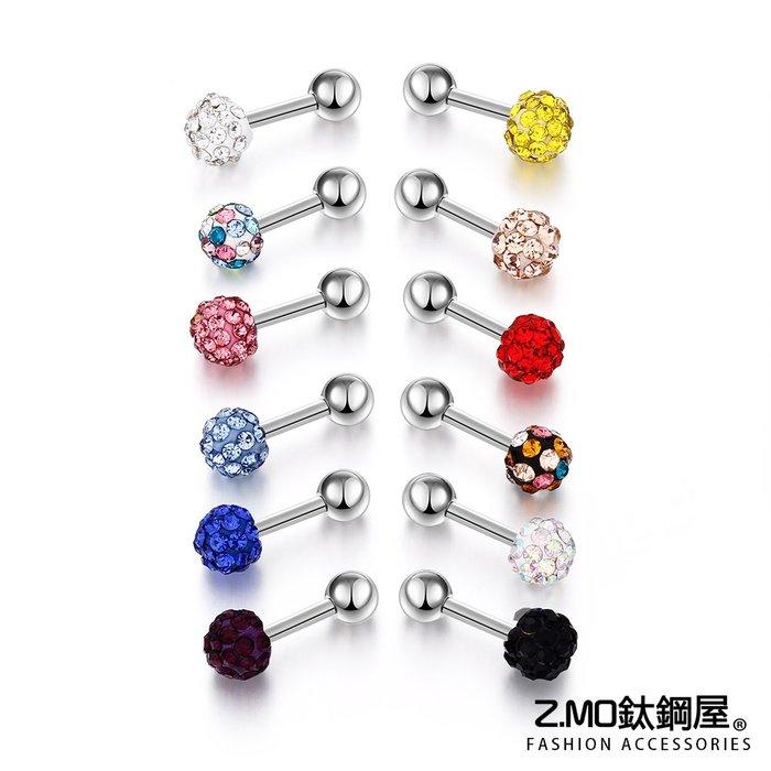 圓形造型耳環 簡約有型 閃耀動人 單個價【ECS085】Z.MO鈦鋼屋