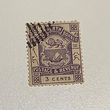 北婆羅洲 1888-1889 British North Borneo & Postage Revenue. 3 cents