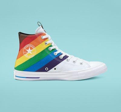 Converse Pride Chuck Taylor All Star 彩虹帆布鞋 白色款 167758C。太陽選物社