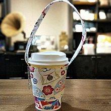 (正妹的店)環保飲料提袋 超商咖啡提袋 手摇飲料提袋 柴犬