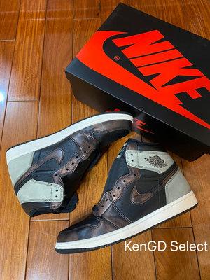 【KenGD Select 】 Nike Air Jordan 1 Retro High OG Rust Shadow Patina 古銅 變色龍