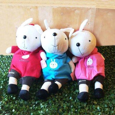 【贈品禮品】A0702 風靡韓國超人氣米兔背包/Metoo系列布偶/玩偶背包書包