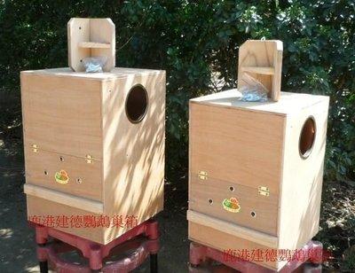 [鹿港建德鸚鵡巢箱]繁殖專用-直式1號-活動踏板可外掛有樓梯