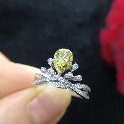 【0.320ct 彩黃水滴💧鑽石戒指 VS1淨度, 18K白金鑲嵌】GIA國際証書, 珠寶首飾介指吊墜吊咀